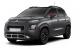C3-Aircross-C-Series Platinum Grey